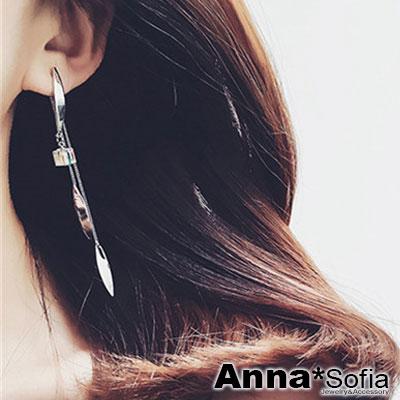 AnnaSofia-流線葉曲片多層次感-後掛墬耳針