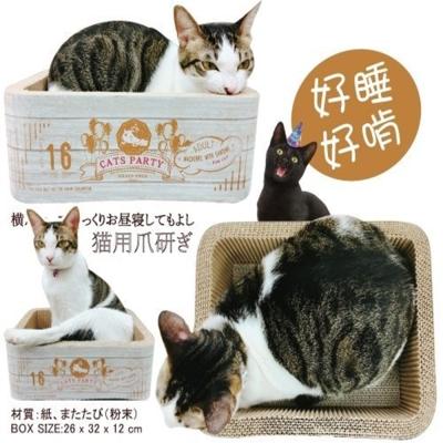 寵喵樂《CATS PARTY貓草抓板睡窩》