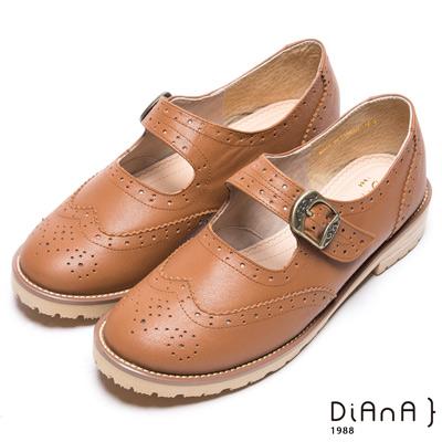 DIANA 英倫美學--經典流線沖孔鏤空真皮牛津鞋-棕