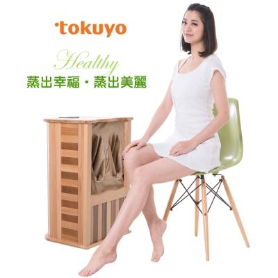 tokuyo 原木足底滾輪汗蒸桑拿機(桑拿桶) TF-768