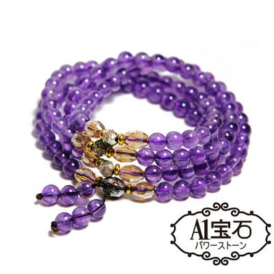 A1寶石 雙倍吸金-頂級紫水晶108念珠 -名師指定款(含開光)