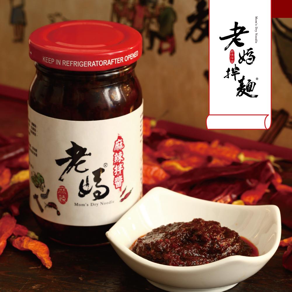 (活動)老媽拌麵 老媽手工麻辣拌醬(225ml)