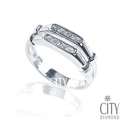 City-Diamond-花都雙河-13分鑽戒