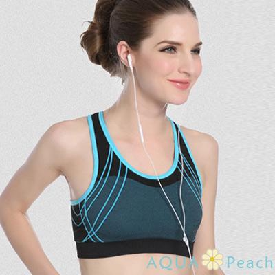 運動內衣 X型美背線條設計無鋼圈運動背心 (藍色)-AQUA Peach