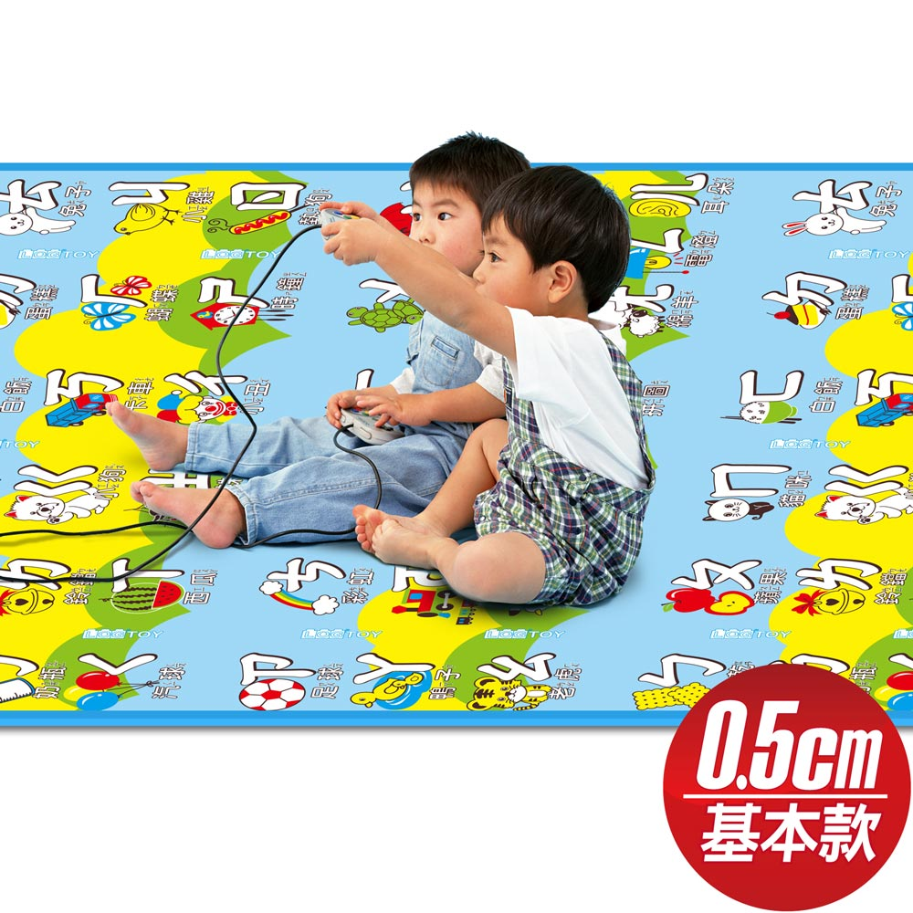 LOG 樂格0.5cm嬰兒遊戲爬行墊 - 幼兒學習ㄅㄆㄇ