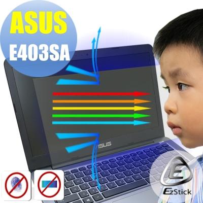 EZstick ASUS E403SA 專用 防藍光螢幕保護貼