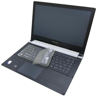 Ezstick Lenovo FLEX 2 14 專用 奈米銀抗菌TPU鍵盤膜