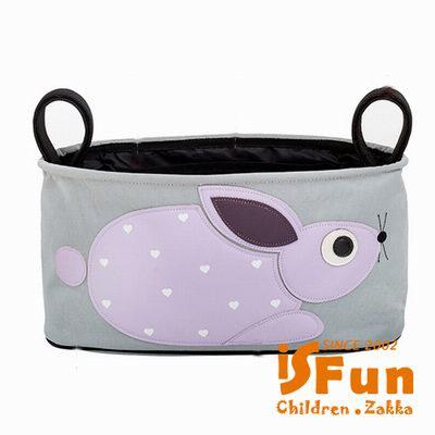 iSFun 動物拼布 嬰兒車掛袋收納包 二款可選