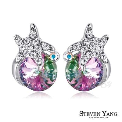 STEVEN YANG 白K耳針式耳環 海星世界 (銀色紫水晶)