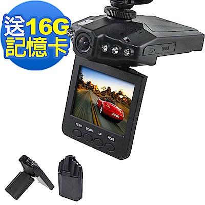 【魔鷹】H198-270度翻轉螢幕行車記錄器
