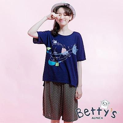 betty's貝蒂思 點點典雅綁結褲(深綠)