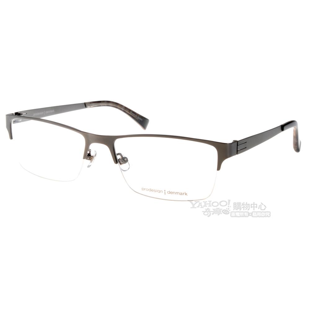 Prodesign Denmark眼鏡 完美工藝/銀灰色#PRO1250 C6531