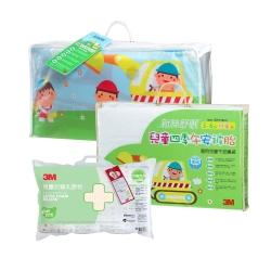 3M  兒童午安被睡袋四季超值3件組-睡袋+四季被胎+幼童乳膠枕(兩款可選)