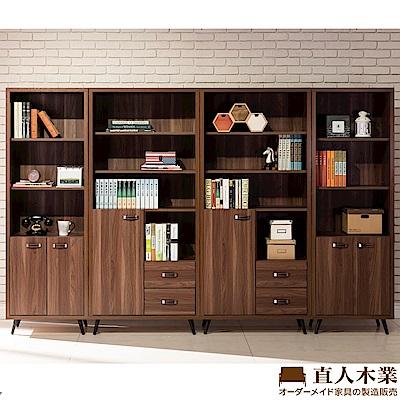 日本直人木業-VISTA輕工業風280CM書櫃(280x40x182cm)
