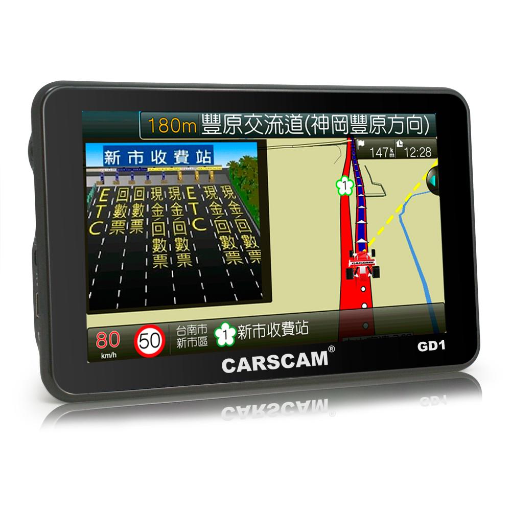 CARSCAM GD1 行車記錄測速GPS衛星導航機