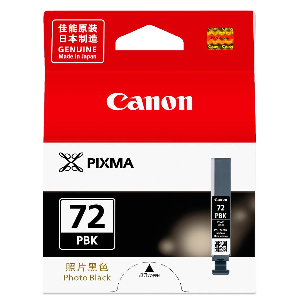 CANON  PGI-72PBK  原廠相片黑墨水匣