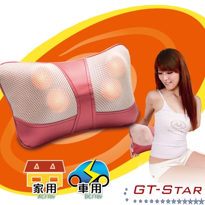 GTSTAR 圓弧型溫熱按摩頭按摩枕-熱情紅
