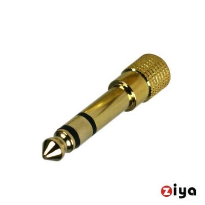 ZIYA 音源轉接頭 6.3公 對 3.5母 二環三極 (鍍銅合金)