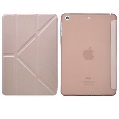 ATCOM Apple iPad Mini 1/2/3 簡約軟殼掀式平版保護套(玫瑰金)