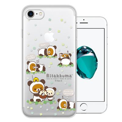 日本授權正版 拉拉熊 iPhone 8/iPhone 7 變裝系列彩繪手機殼(熊...