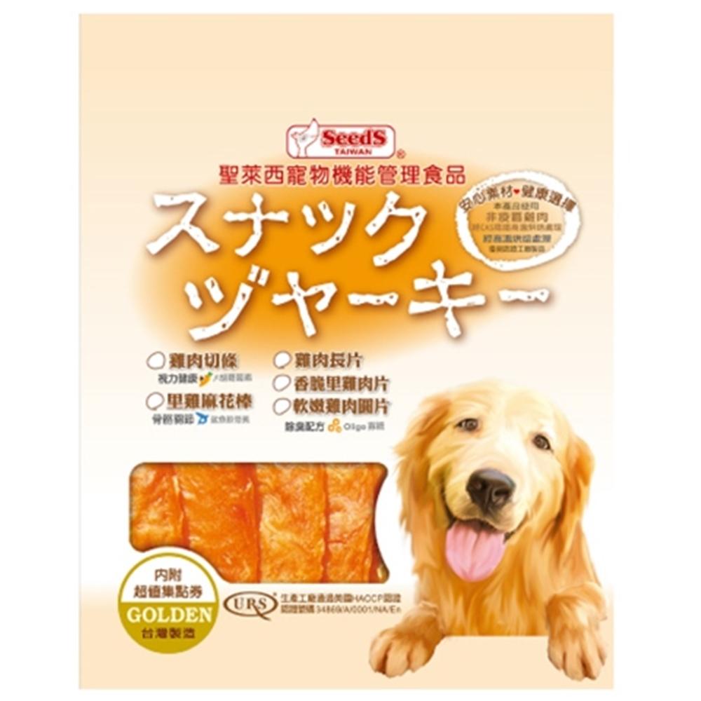 聖萊西Seeds 黃金雞肉長片 20入 三包組