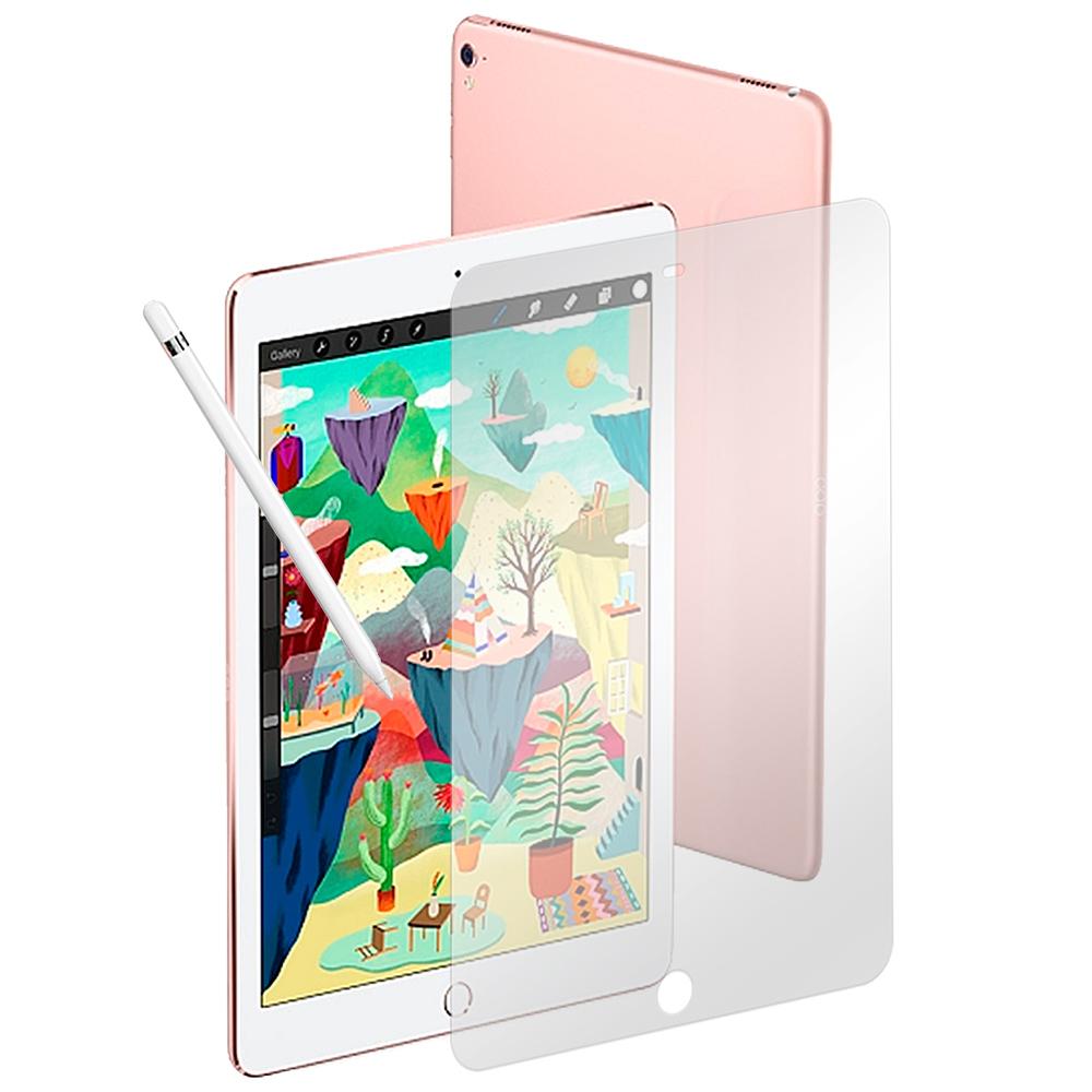 Metal-Slim iPad Air 1/ 2/ Pro 9.7 9H鋼化玻璃保護貼