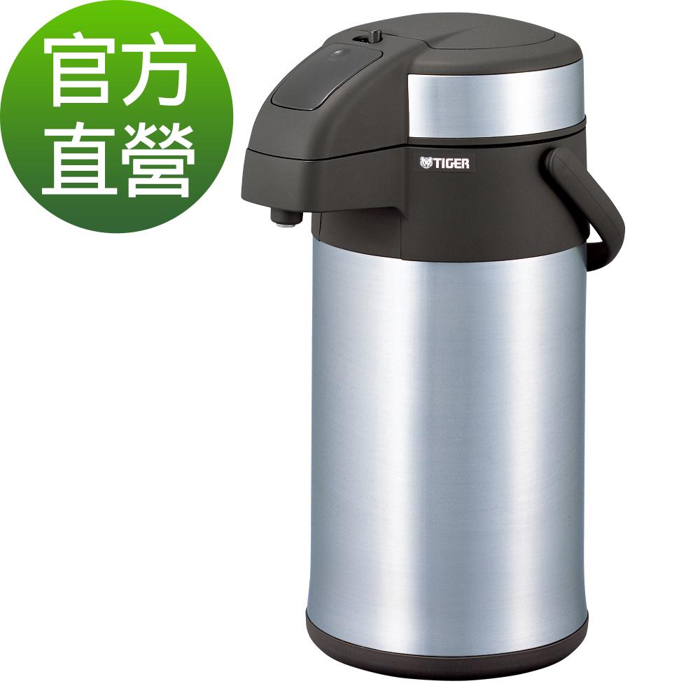 TIGER虎牌 氣壓式不鏽鋼保溫保冷瓶4.0L