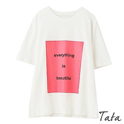 百搭字母印花圓領上衣 TATA
