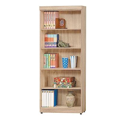Boden-達爾思2.7尺開放式五格書櫃/收納櫃-80x32x185cm