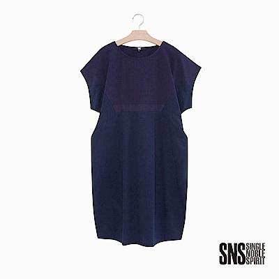SNS 湛藍海洋不規則拼接打褶洋裝(1色)