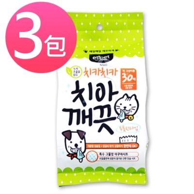 etipet寵物 潔牙濕巾 30枚/包 (含綠茶萃取物) 三包組
