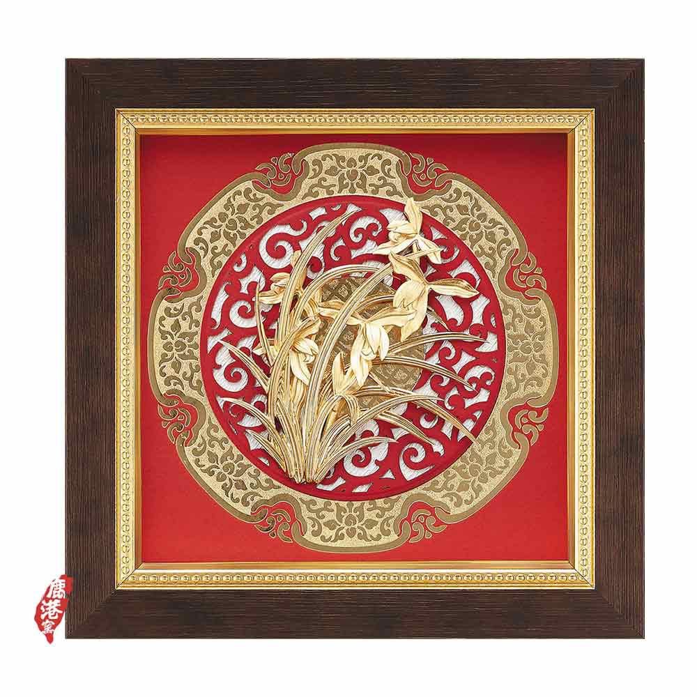My Gifts-立體金箔畫-蘭香怡德(圓形窗花系列20.5x20.5cm)