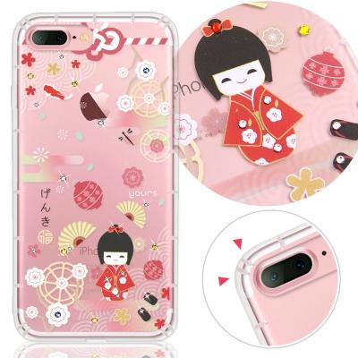 YOURS APPLE iPhone7 Plus奧地利水晶彩繪防摔氣墊手機鑽殼-福氣御守