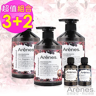 Arenes愛戀玫瑰石青春洗髮露超值組