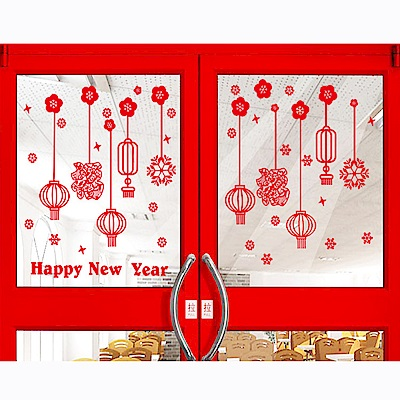 時尚壁貼 - 新年燈籠(靜電貼)