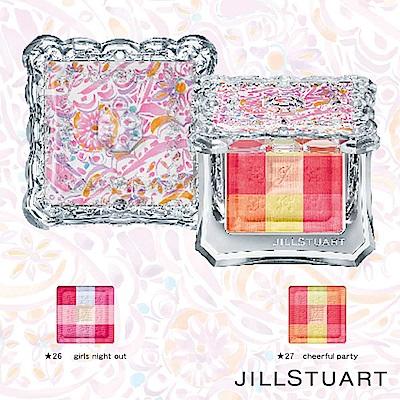 JILL STUART吉麗絲朵 粉彩糖磚顏彩盤(仲夏海灘)26.27 限定2色 8g