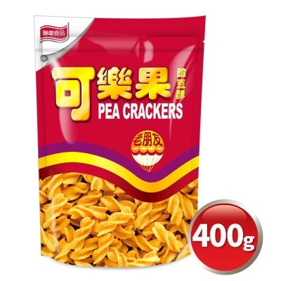 可樂果 豌豆酥-古早味(400g)