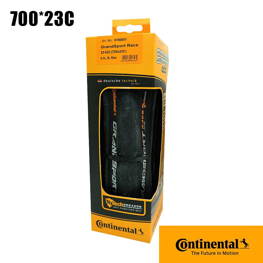 《Continental》Grand Sport Race Fold 外胎 700*23C