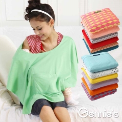 Gennies 【買一送一】多功能斗篷式哺乳造型巾(款式隨機出貨)