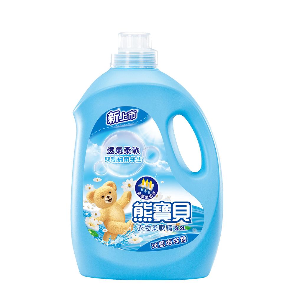 熊寶貝 衣物柔軟精沁藍海洋香 3.2L