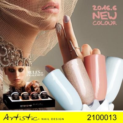 ARTISTIC-大藝術家X2016年婚禮4色光撩