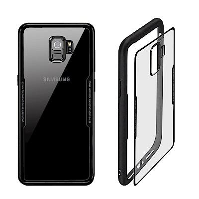 Xmart for Samsung Galaxy S9 晶瑩王者鋼化玻璃手機殼