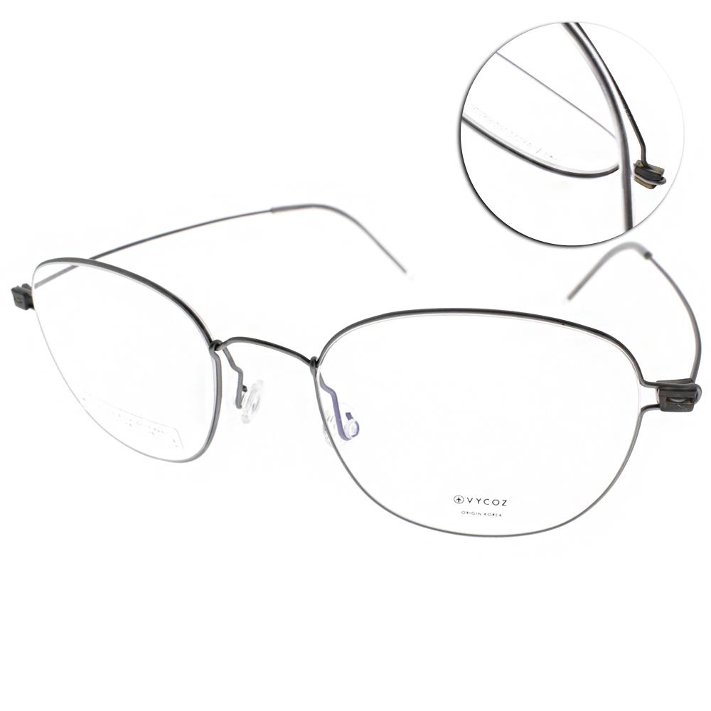 VYCOZ眼鏡 WIRE簡約系列/灰銀#MASTER GREY