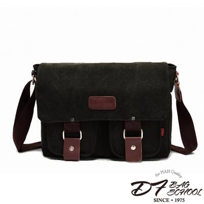 DF BAGSCHOOL - 日系學院風雙口袋帆布側背包-黑色