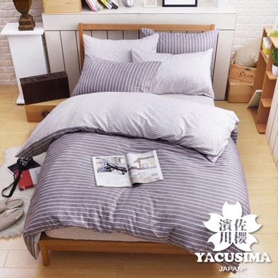 日本濱川佐櫻-和風生活 台灣製加大四件式精梳棉兩用被床包組