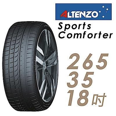 【澳洲曙光】輪胎 SEC-2653518吋 97W
