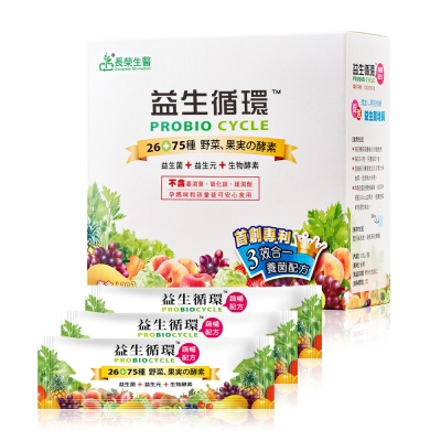 【長榮生醫】益生循環蔬暢配方(30包/盒)X1