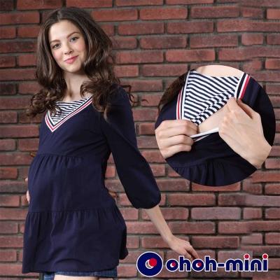 ohoh-mini-孕婦裝-可愛蛋糕層次海軍風長版孕哺上衣-2色