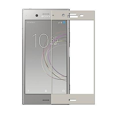 【買一送一】SONY XZ1 全膠滿版鋼化日規玻璃保護貼-銀(贈氣墊殼)