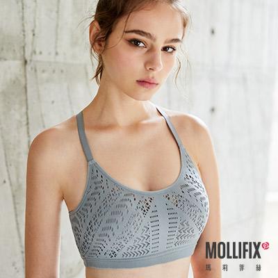 Mollifix 瑪莉菲絲 高調A++輕盈呼吸BRA (深灰)